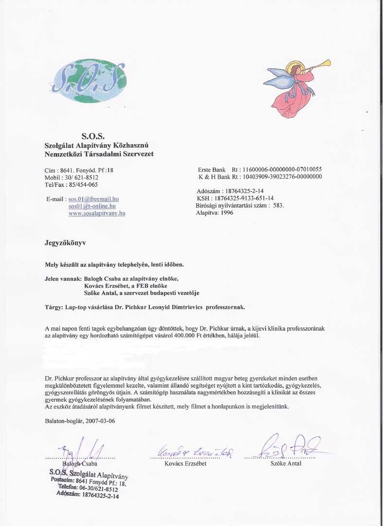 SOS Szolgálat Alapítvány kijevi klinika